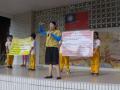 1070927教師節活動